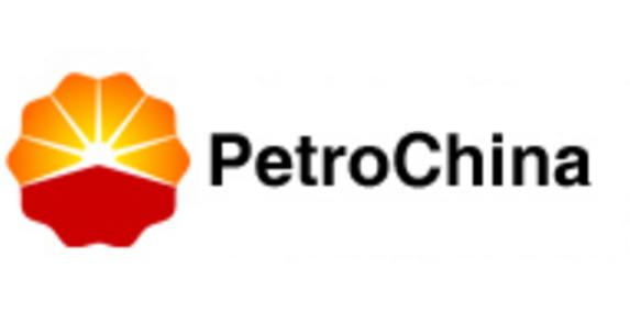 Petrochina International Jabung Ltd - Petrochina, Transparent background PNG HD thumbnail