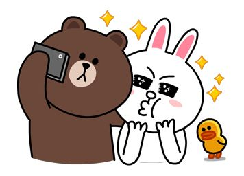 Brown Cony Png   Google 搜尋 - Hugs Friends, Transparent background PNG HD thumbnail
