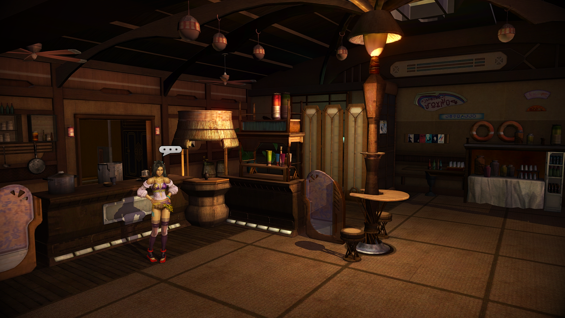 Ffxiii 2 Inside Nora House New Bodhum.png - Inside House, Transparent background PNG HD thumbnail