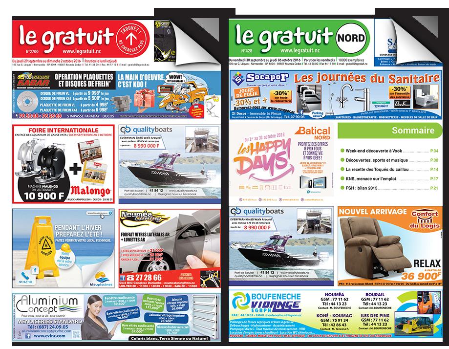 Maquettes Gratuit - Lit Gratuit, Transparent background PNG HD thumbnail