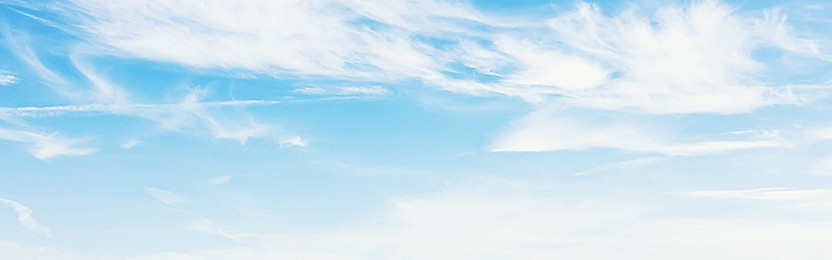 Png Sky Background - Blue Sky Background,sky, Blue Sky Background, Sky, Clouds, Background Image, Transparent background PNG HD thumbnail