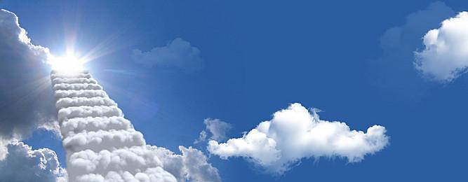 Png Sky Background - Cloud Blue Sky Background Ladder, Cloud, Sky, Scaling Ladder, Background Image, Transparent background PNG HD thumbnail