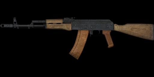 File:weapon Ak74.png - Weapon, Transparent background PNG HD thumbnail