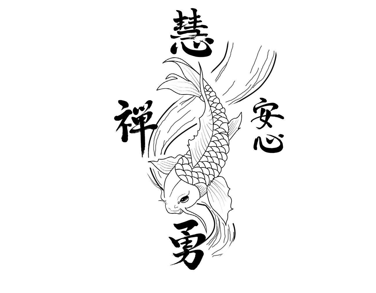. Hdpng.com Simple Koi Fish Tattoo 3 4451Ac04890628Cbf8Abf9E622D6A7D5.png Hdpng.com  - Fish Tattoos, Transparent background PNG HD thumbnail