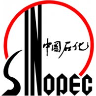 Related Vector Logos. Logo Of Sinopec Sinopec. See More - Sinopec Vector, Transparent background PNG HD thumbnail