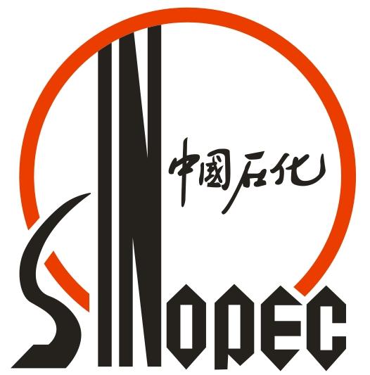 Sinopec China Petroleum Logo - Sinopec Vector, Transparent background PNG HD thumbnail