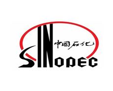 Sinopec Engineering Bags Three Contracts In Thailand And China - Sinopec, Transparent background PNG HD thumbnail