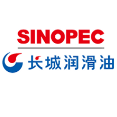 Sinopec Lubricants - Sinopec, Transparent background PNG HD thumbnail
