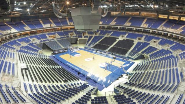 Sports Arena Png - Eurobasket 2017 Ülker Sports Arenau0027Da Oynanılacak, System.string[], Transparent background PNG HD thumbnail