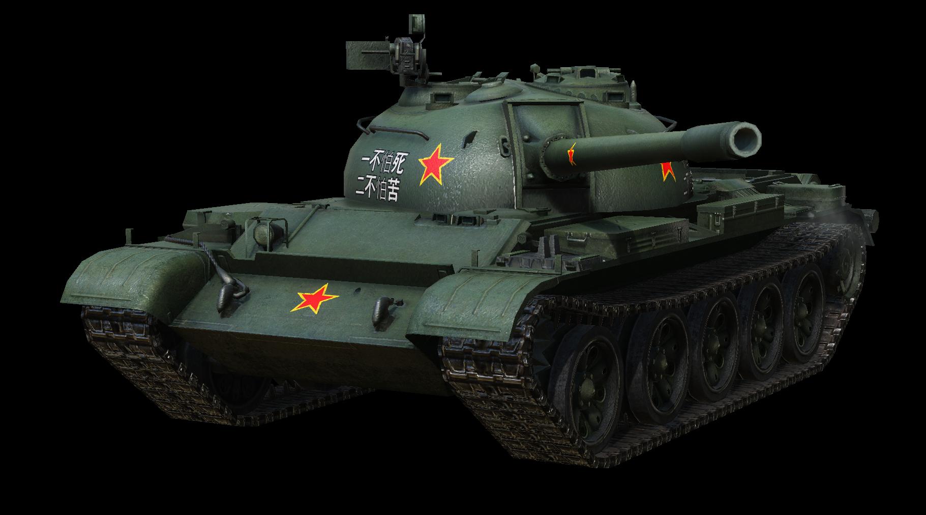 Tank Transparent Png - Tank, Transparent background PNG HD thumbnail