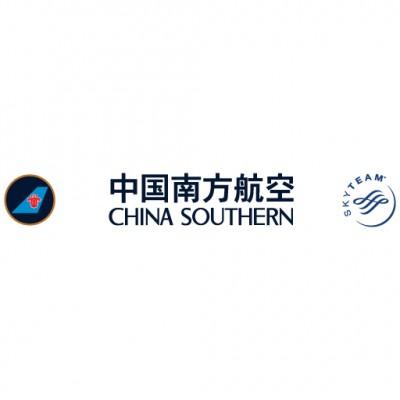 China Southern Airlines Logo Vector . - Tigerair Vector, Transparent background PNG HD thumbnail