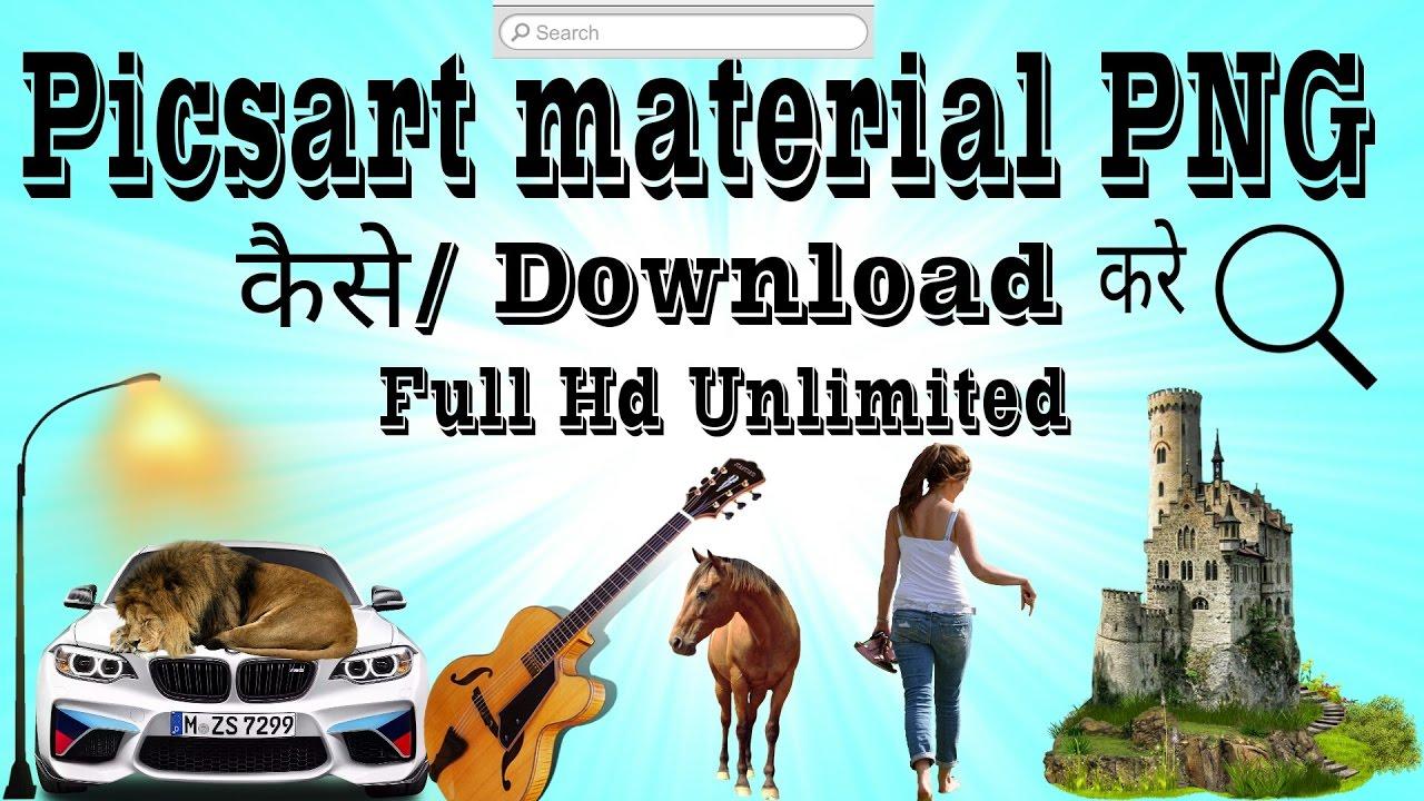 How To Download Png Effects   Picsart Material Png   Picsart Tips U0026 Tricks - Tips, Transparent background PNG HD thumbnail