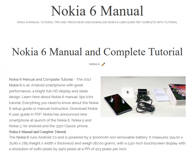 . Hdpng.com Medium Size Of Wiring Diagram:download Installation Manuals Owners Tech Tips Nokia 6 Manual And - Tips, Transparent background PNG HD thumbnail