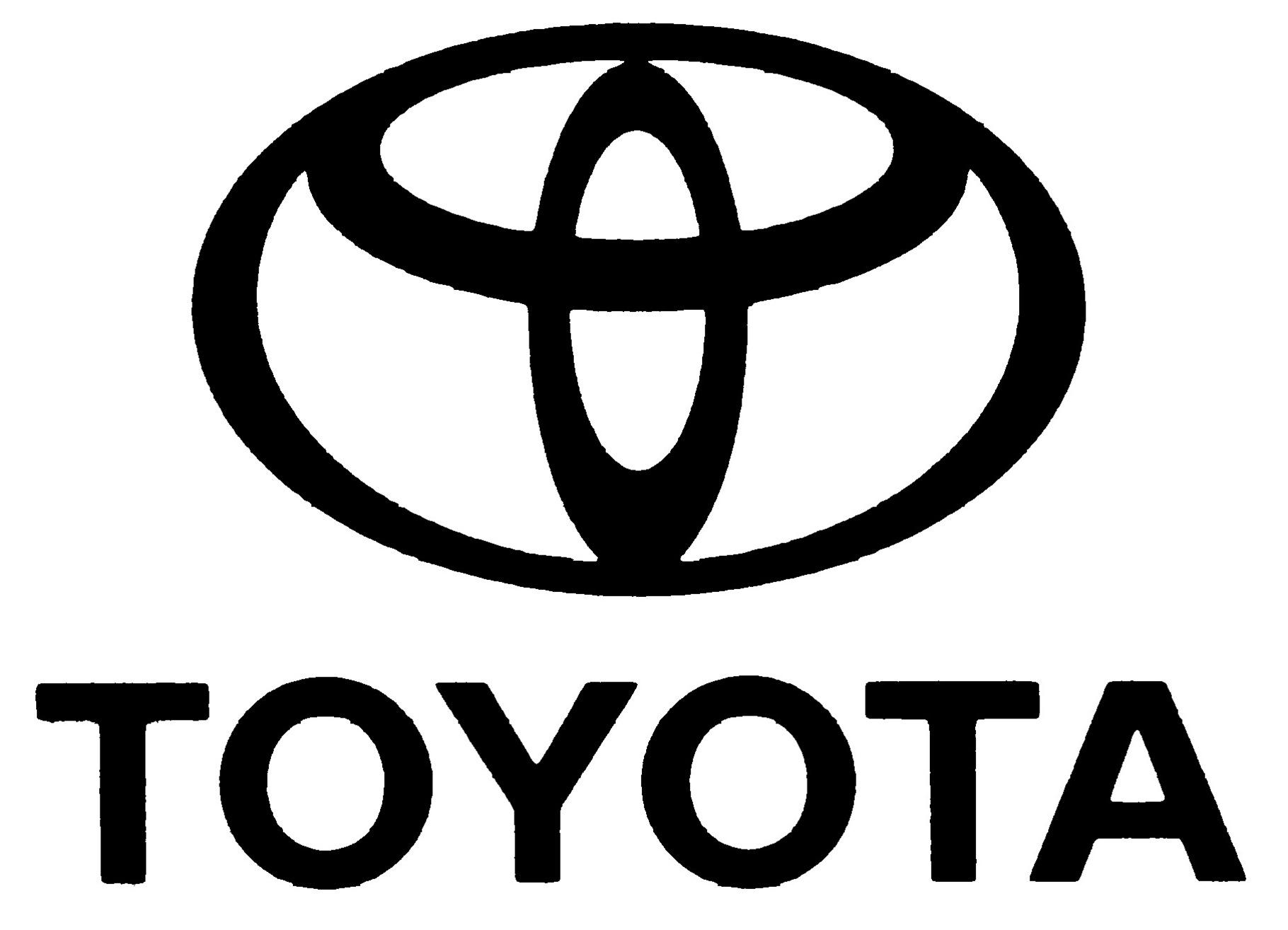 Toyota Logo Clip Art Clipart - Toyota Vector, Transparent background PNG HD thumbnail