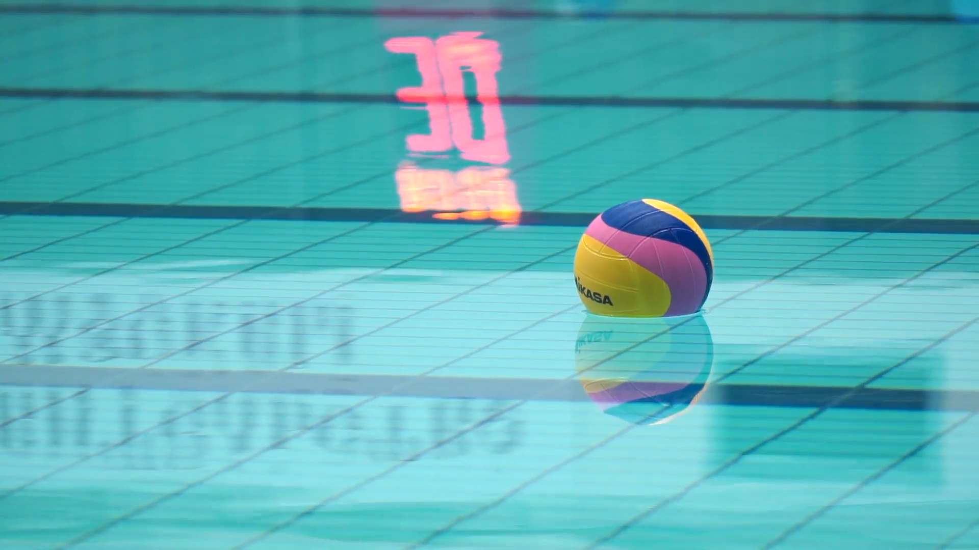 Water Polo Png Hd - Water Polo Ball Floating Near The Timer Reflection_Higq4G1G__F0000, Transparent background PNG HD thumbnail