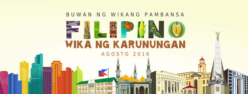 Buwan Ng Wikang Pambansa 2016 Banners - Wikang Filipino, Transparent background PNG HD thumbnail