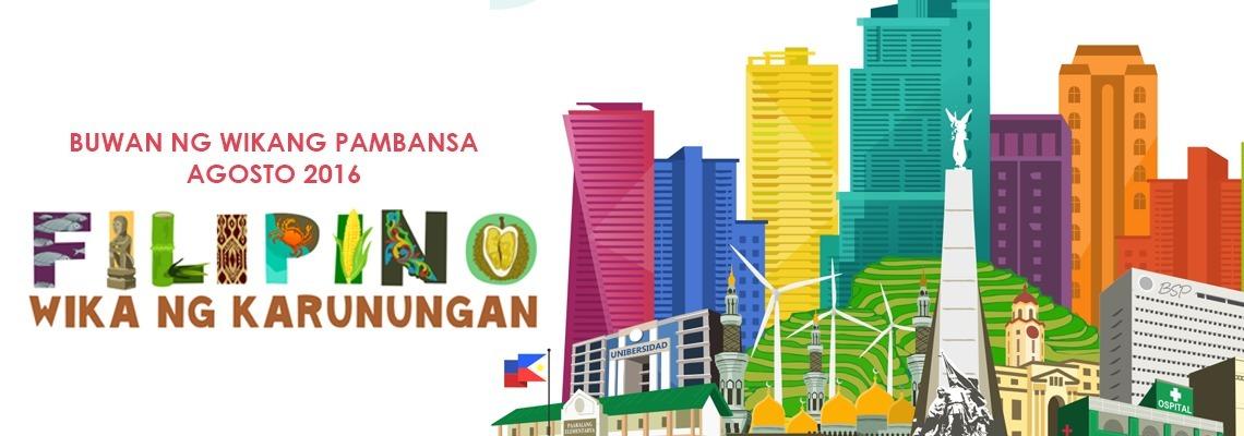 Download Png - Wikang Filipino, Transparent background PNG HD thumbnail