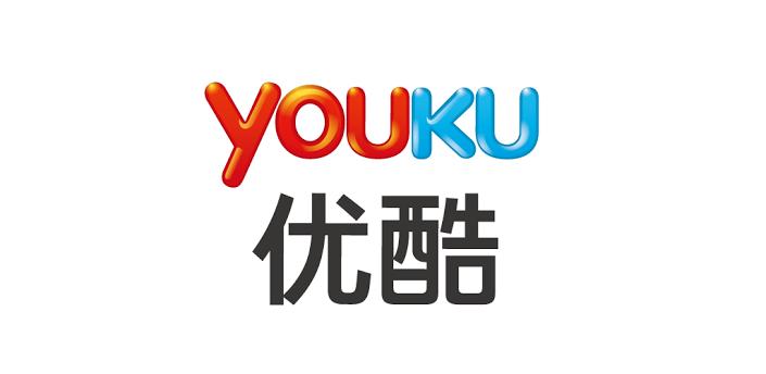 Filename: 201332194749_1415132236.png - Youku Vector, Transparent background PNG HD thumbnail